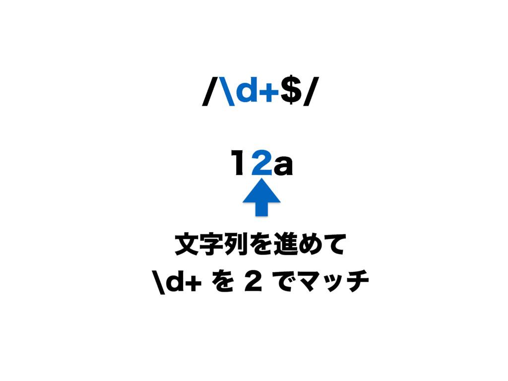 B aE จྻΛਐΊͯ aEΛͰϚον