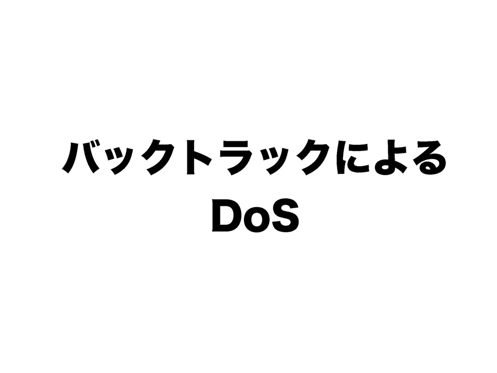 όοΫτϥοΫʹΑΔ %P4