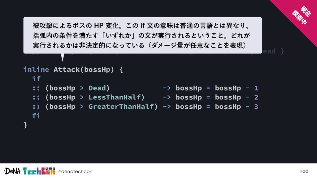 #denatechcon   mtype:bossMode = { Normal, T...