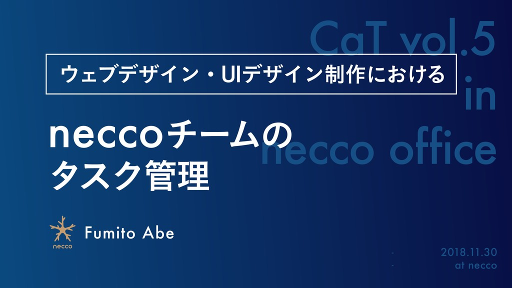 Fumito Abe - 2018.11.30 - at necco CaT vol.5 in...