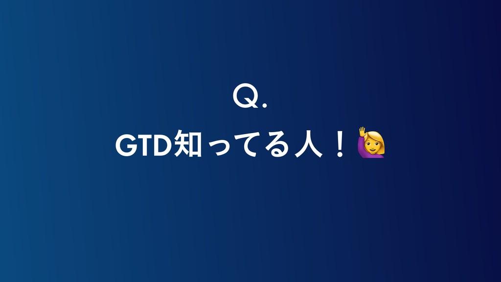 """GTDͬͯΔਓʂ"""" Q."""