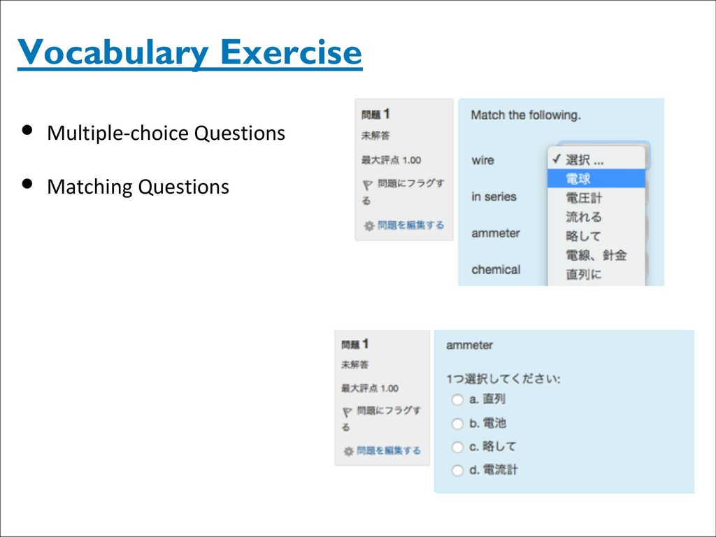 Vocabulary Exercise • Multiple-choice Questions...