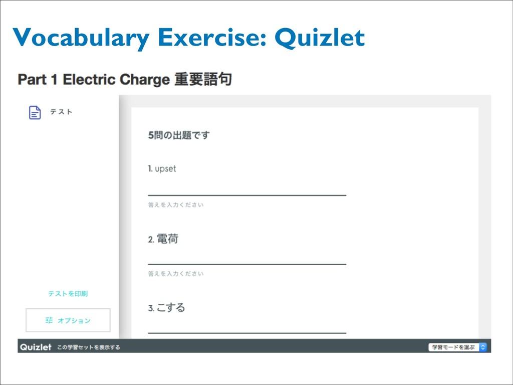Vocabulary Exercise: Quizlet