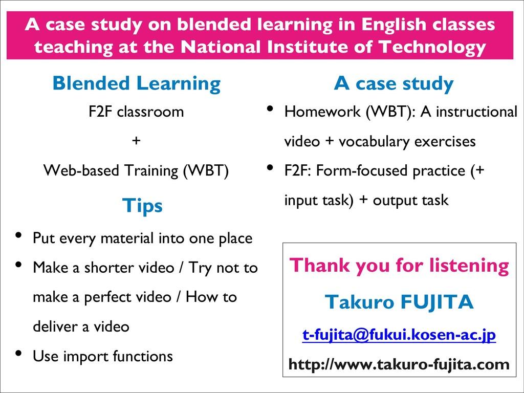 A case study • Homework (WBT): A instructional ...