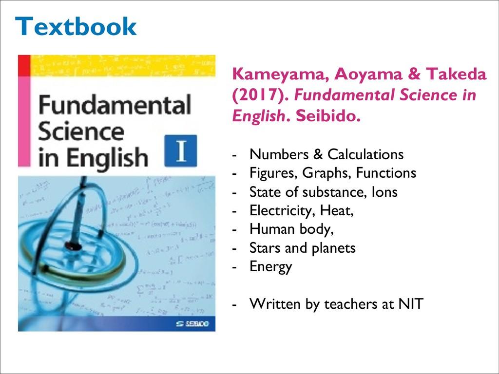 Textbook Kameyama, Aoyama & Takeda (2017). Fund...