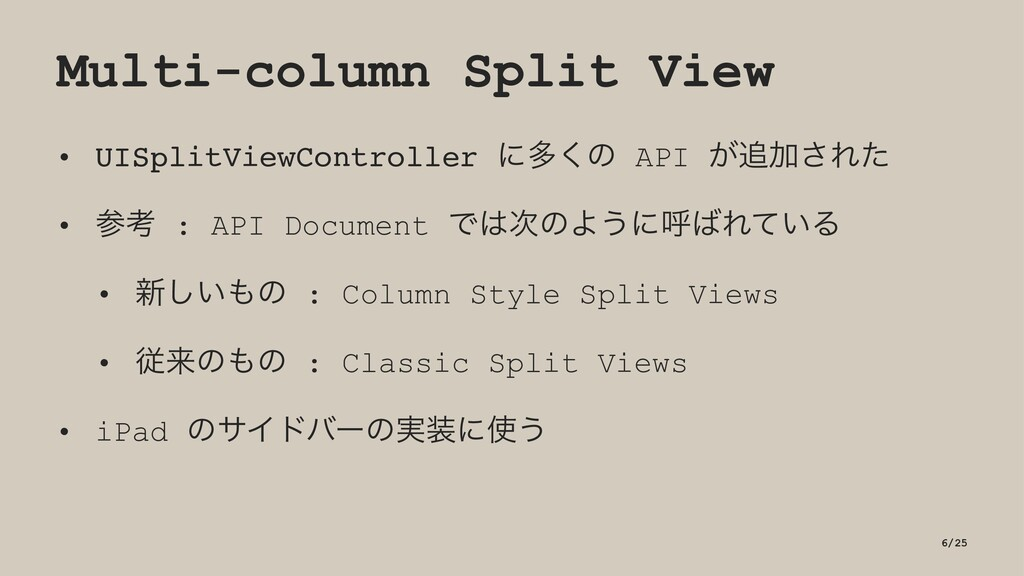 Multi-column Split View • UISplitViewController...