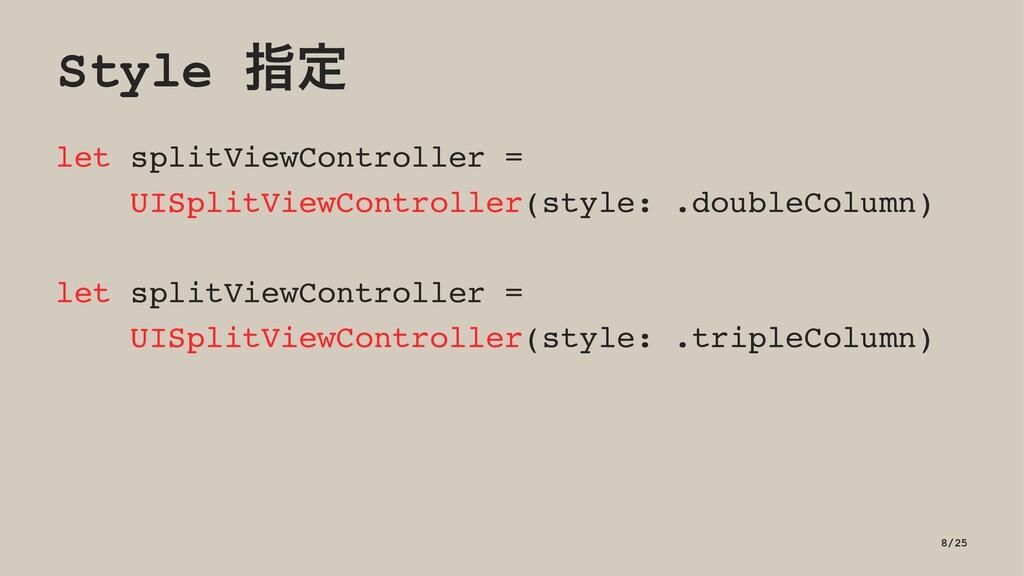 Style ࢦఆ let splitViewController = UISplitViewC...