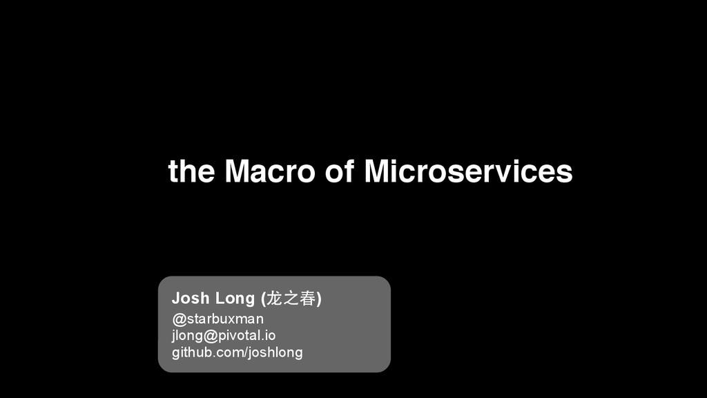 the Macro of Microservices Josh Long (⻰龙之春) @st...