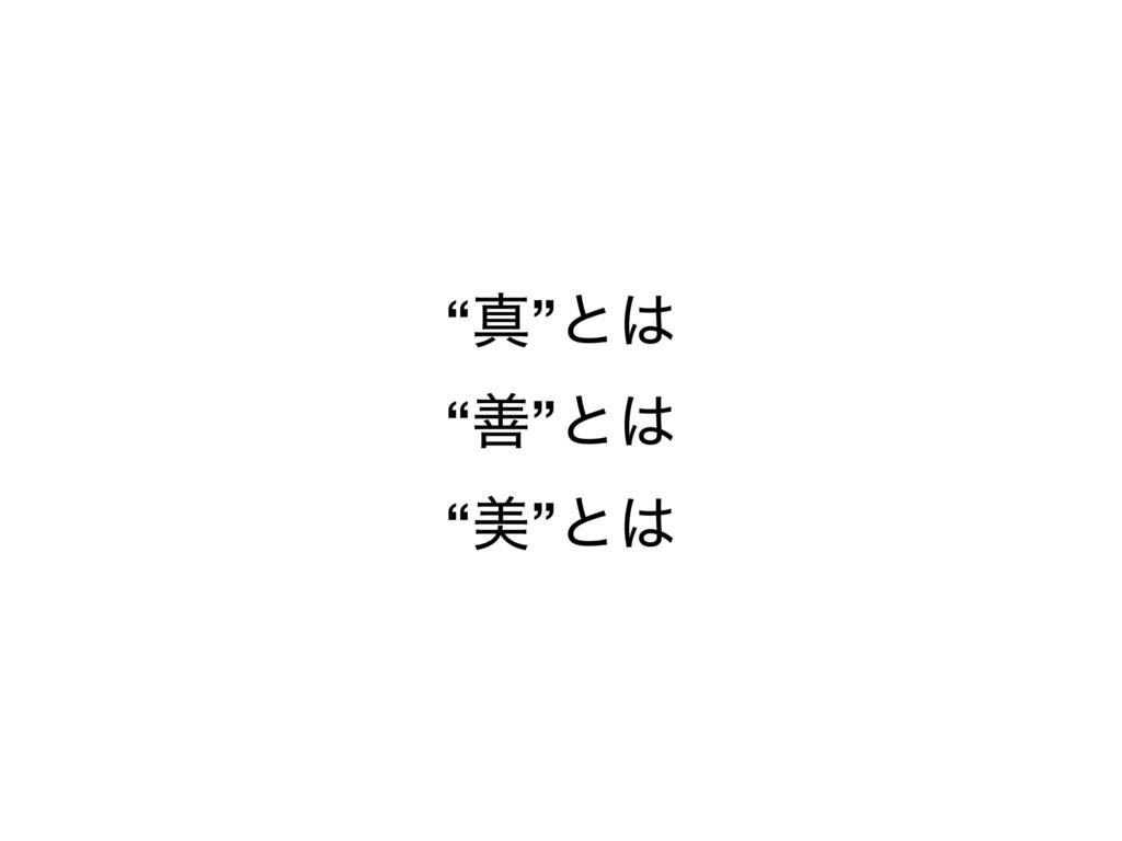 """""""ਅ""""ͱ """"ળ""""ͱ """"ඒ""""ͱ"""