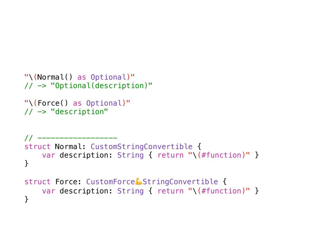 """\(Normal() as Optional)"" // -> ""Optional(descr..."
