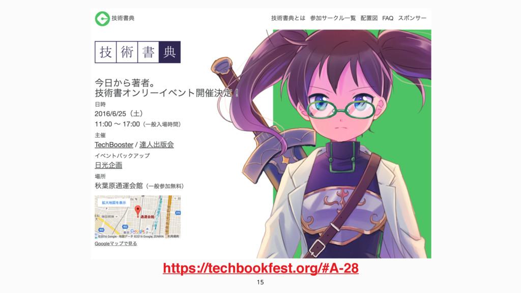 https://techbookfest.org/#A-28