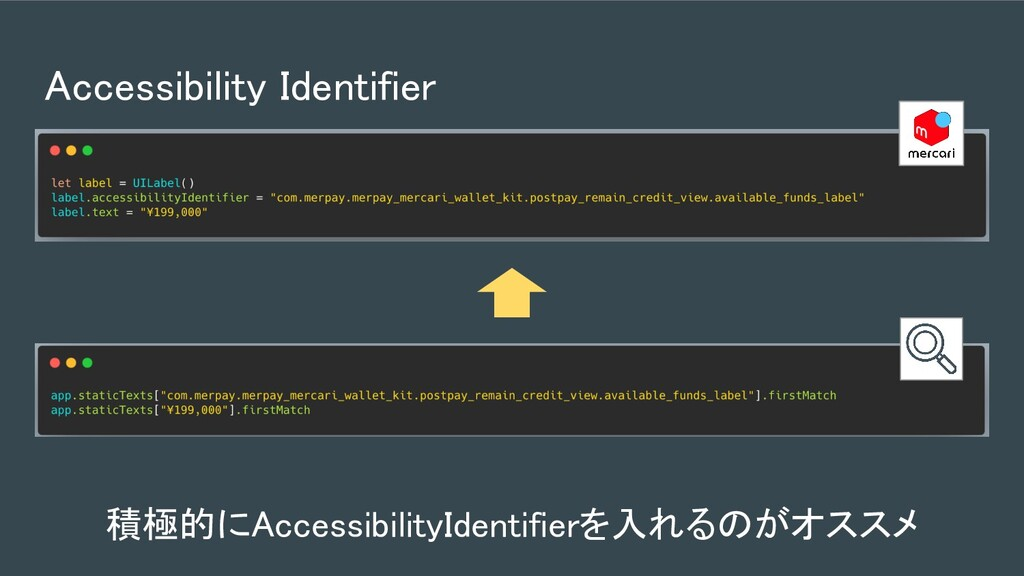 Accessibility Identifier