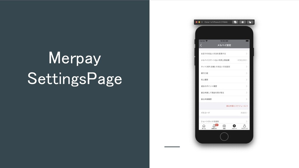 Merpay