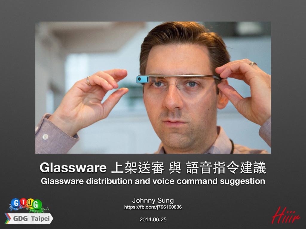 2014.06.25 Johnny Sung https://fb.com/j79616083...