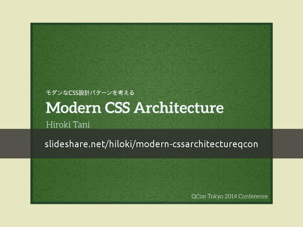 slideshare.net/hiloki/modern-cssarchitectureqcon