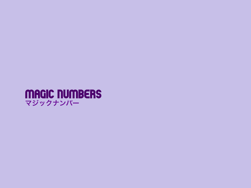 Magic numbers ϚδοΫφϯόʔ