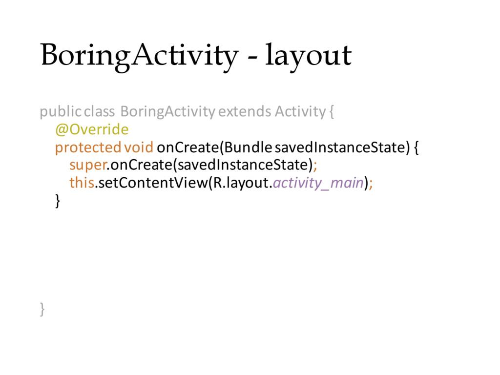 BoringActivity - layout public class BoringActi...
