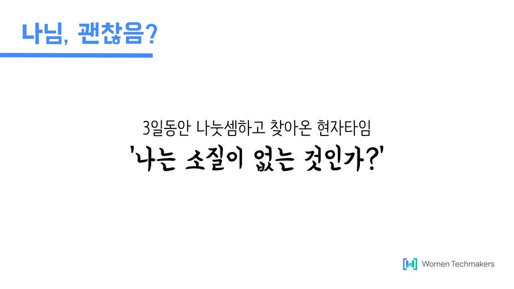 աשҡଳ 3일동안 나눗셈하고 찾아온 현자타임 rաחࣗহחѪੋо s