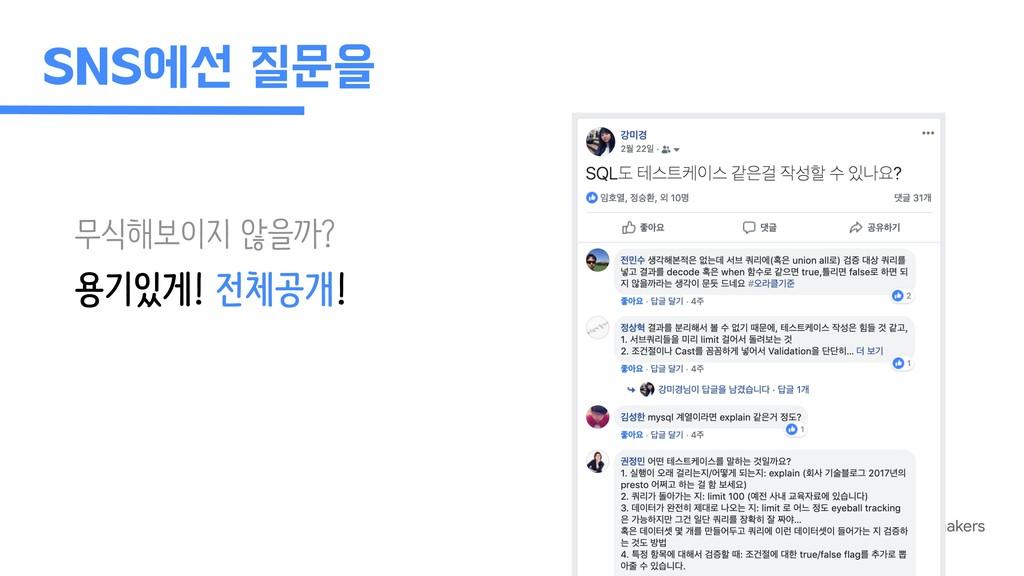 4/4ীࢶޙਸ 무식해보이지 않을까? 용기있게! 전체공개!