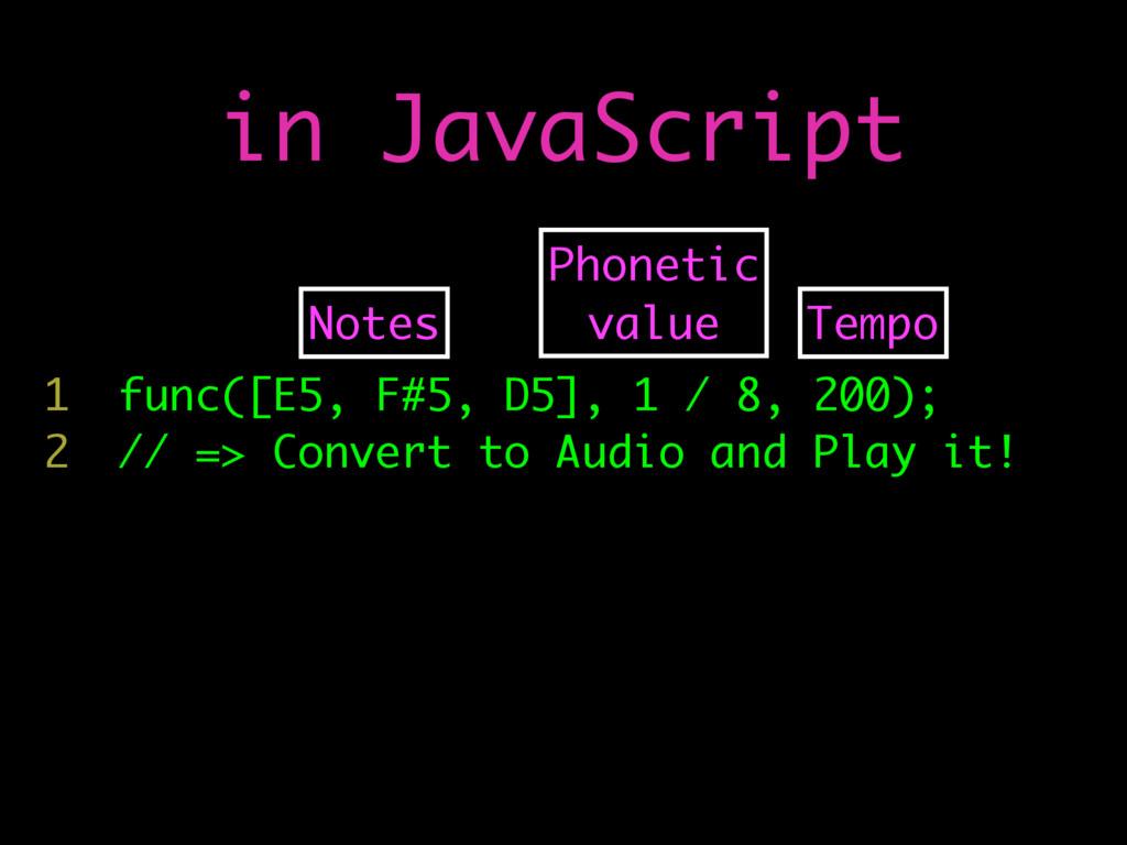 func([E5, F#5, D5], 1 / 8, 200); // => Convert ...