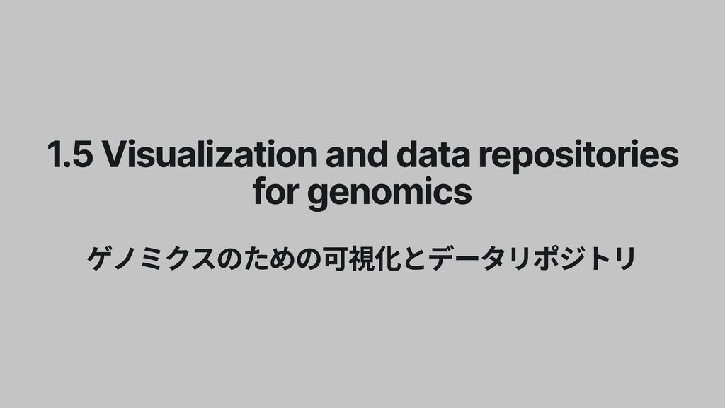 1.5 Visualization and data repositories for gen...