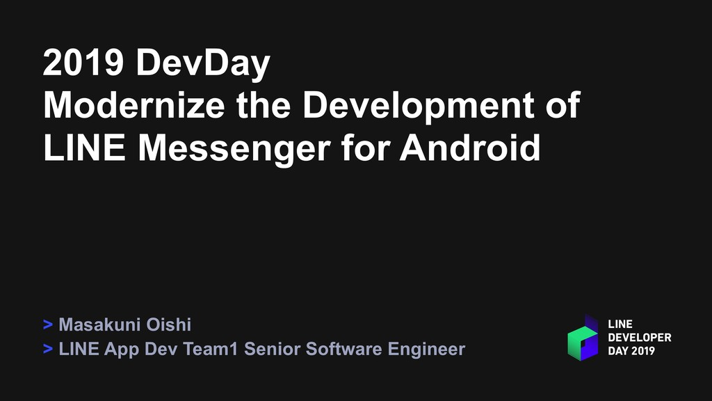 2019 DevDay Modernize the Development of LINE M...