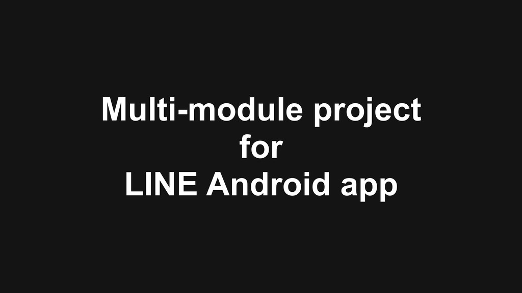 Multi-module project