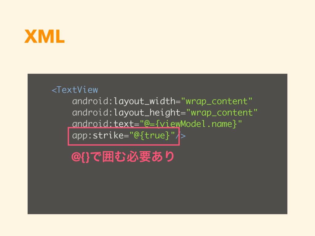 """XML <TextView android:layout_width=""""wrap_conten..."""