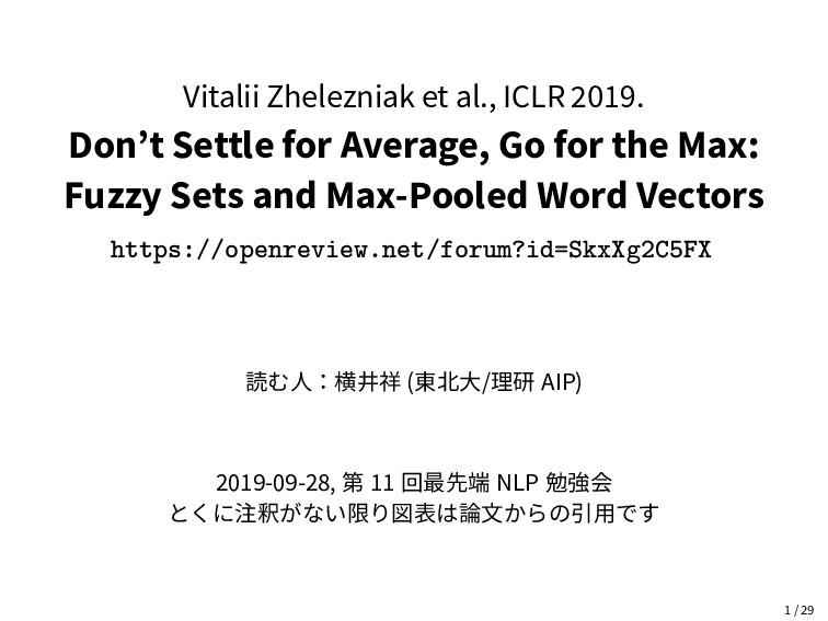 Vitalii Zhelezniak et al., ICLR 2019. Don't Set...