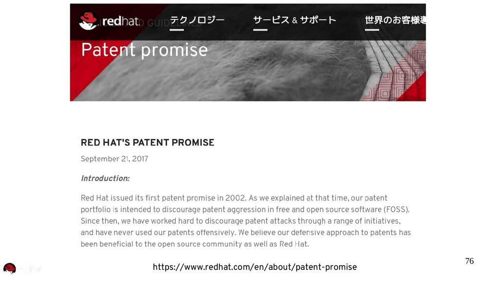 76 https://www.redhat.com/en/about/patent-promi...