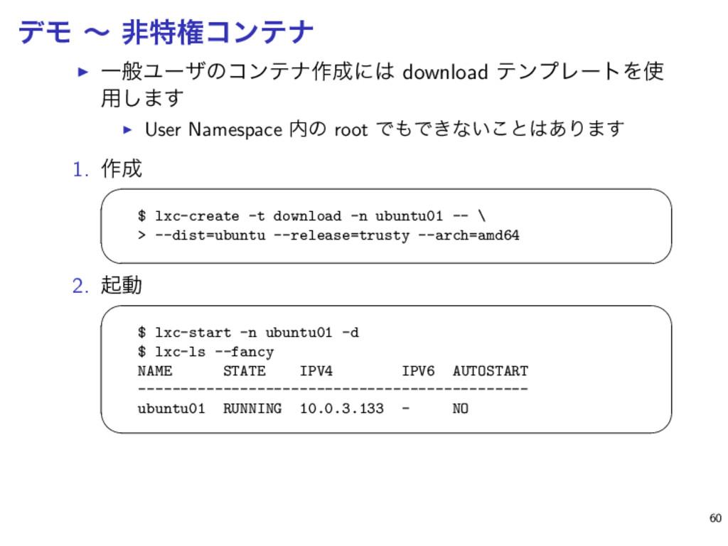 σϞ ʙ ඇಛݖίϯςφ ▶ ҰൠϢʔβͷίϯςφ࡞ʹ download ςϯϓϨʔτΛ...