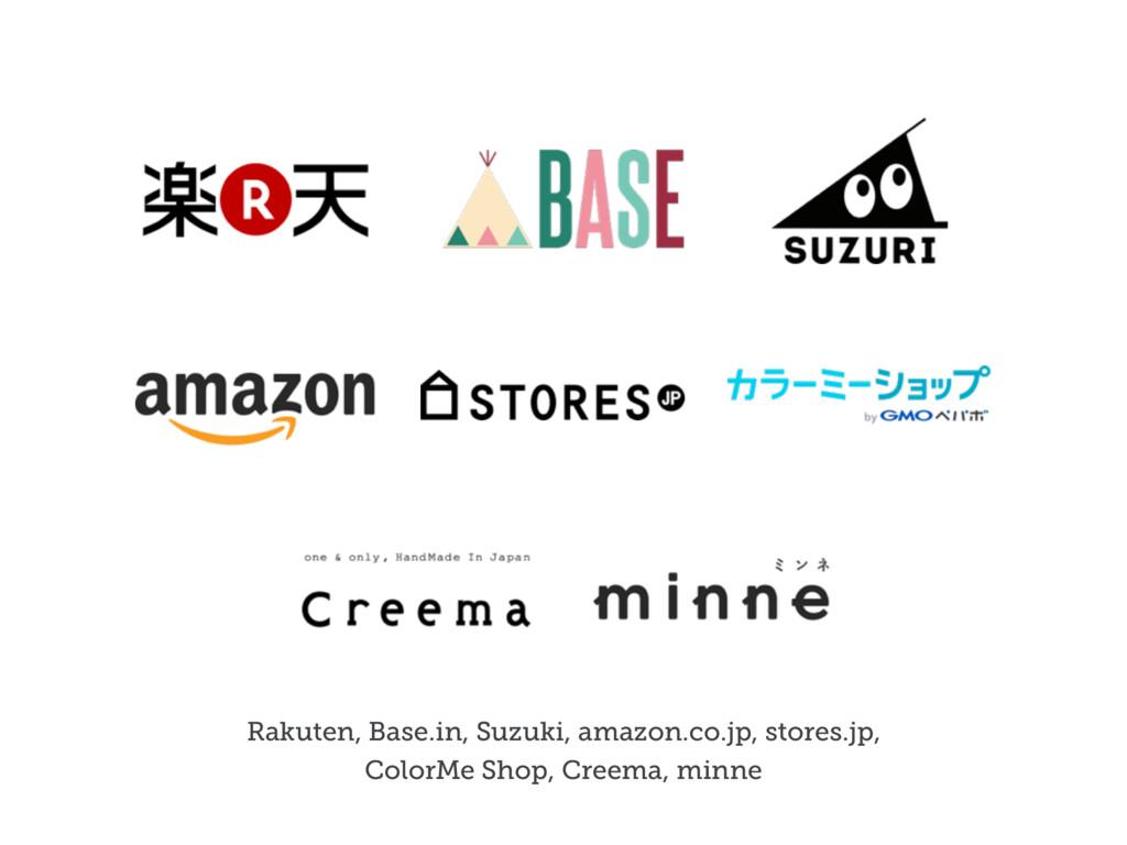 Rakuten, Base.in, Suzuki, amazon.co.jp, stores....