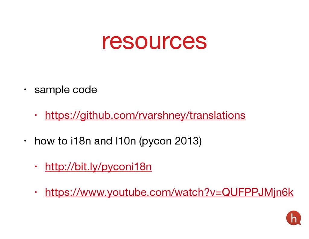 • sample code  • https://github.com/rvarshney/t...