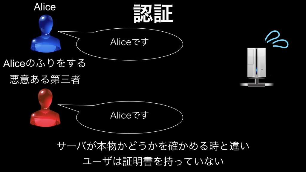 """ূ Alice Aliceͷ;ΓΛ͢Δ ѱҙ͋Δୈऀ """"MJDFͰ͢ """"MJDFͰ͢ αʔ..."""