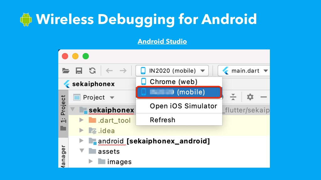 ɹWireless Debugging for Android Android Studio
