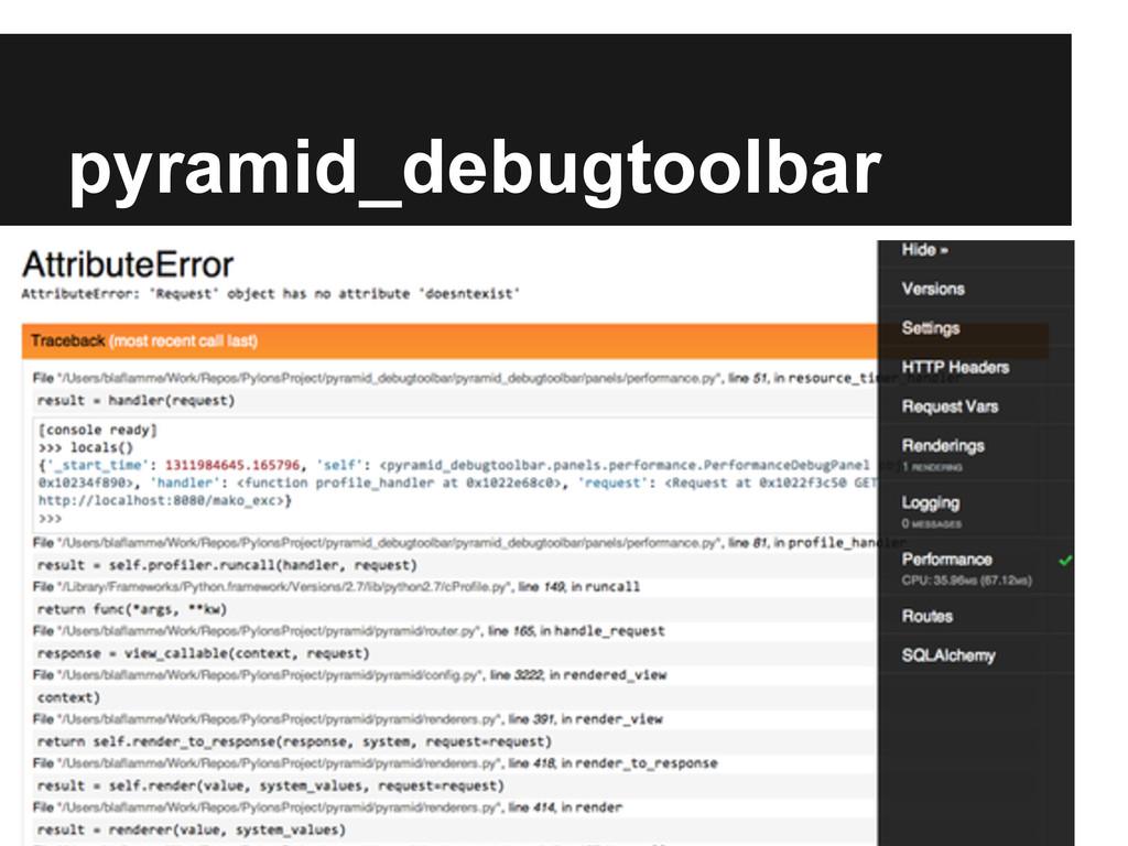 pyramid_debugtoolbar