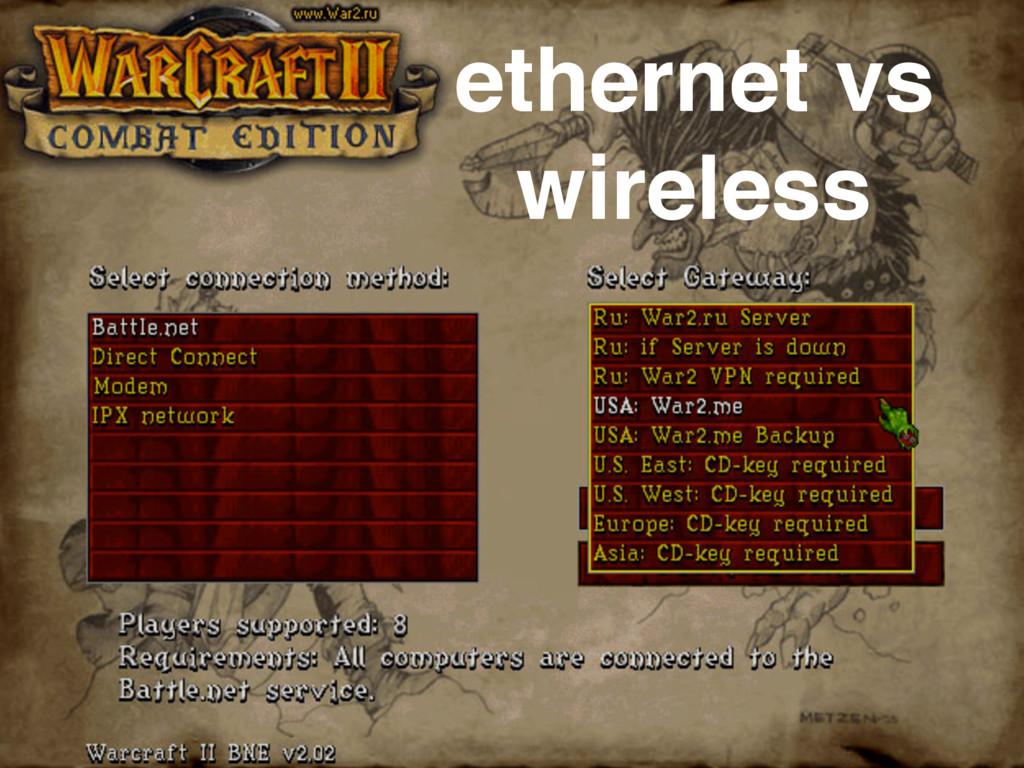 ethernet vs wireless