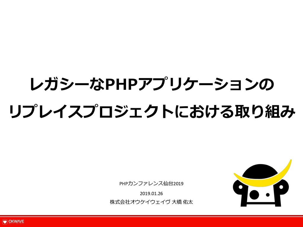 PHP  ...