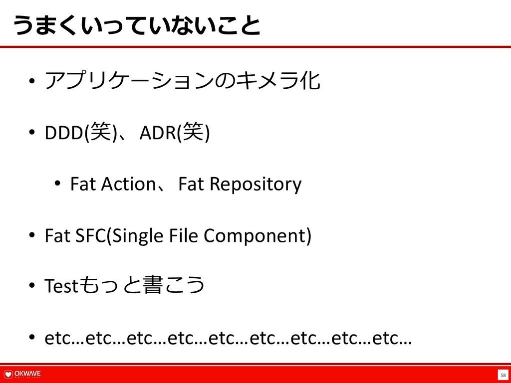 58   •   • DDD()ADR() •...