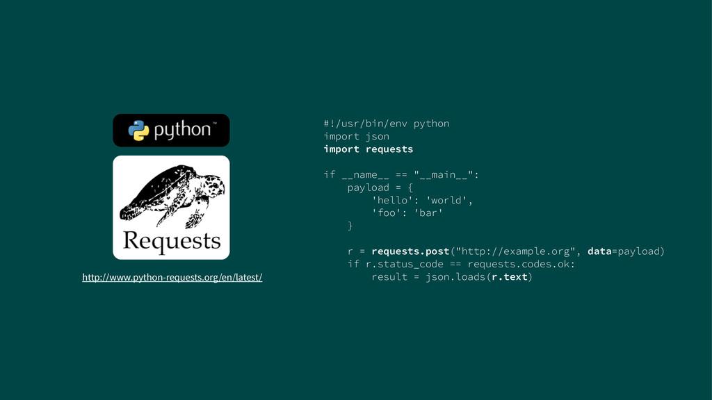 #!/usr/bin/env python import json import reques...