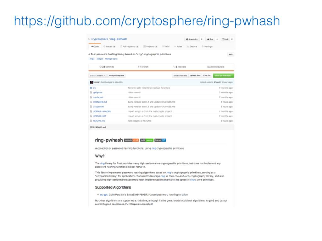 https://github.com/cryptosphere/ring-pwhash