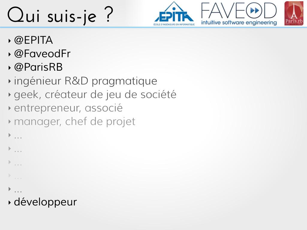 Qui suis-je ? ‣ @EPITA ‣ @FaveodFr ‣ @ParisRB ‣...