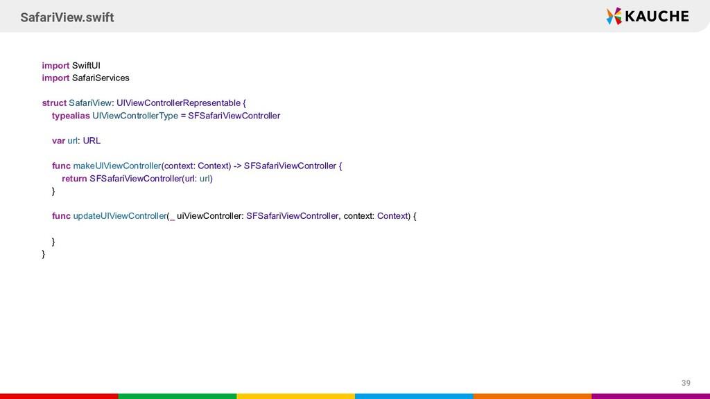 import SwiftUI import SafariServices struct Saf...