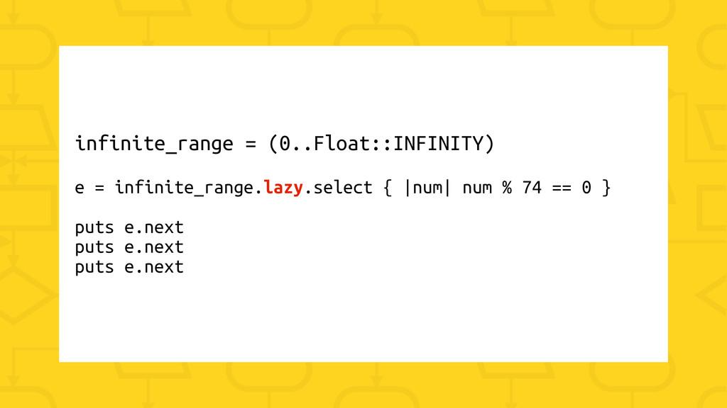 infinite_range = (0..Float::INFINITY) e = infin...