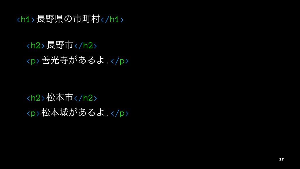 <h1>ݝͷࢢொଜ</h1> <h2>ࢢ</h2> <p>ળޫ͕͋ΔΑ.</p> <...