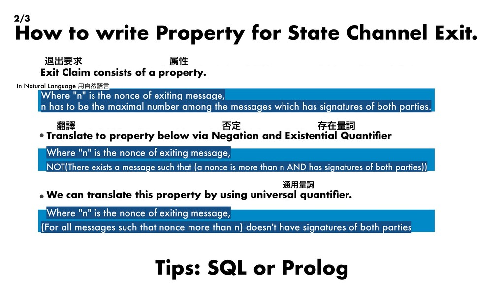 How to write Property for State Channel Exit. 2...