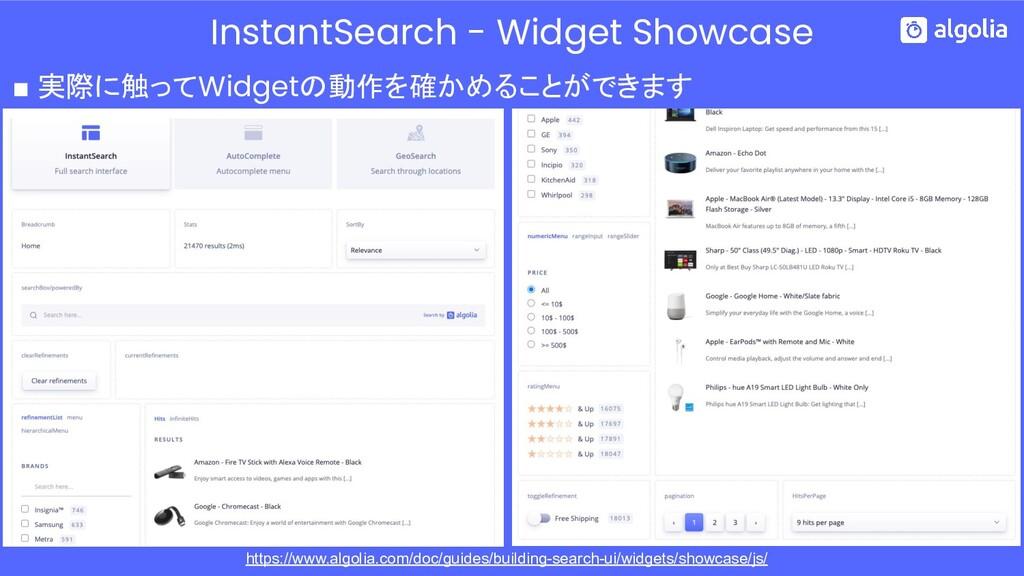 InstantSearch - Widget Showcase https://www.alg...