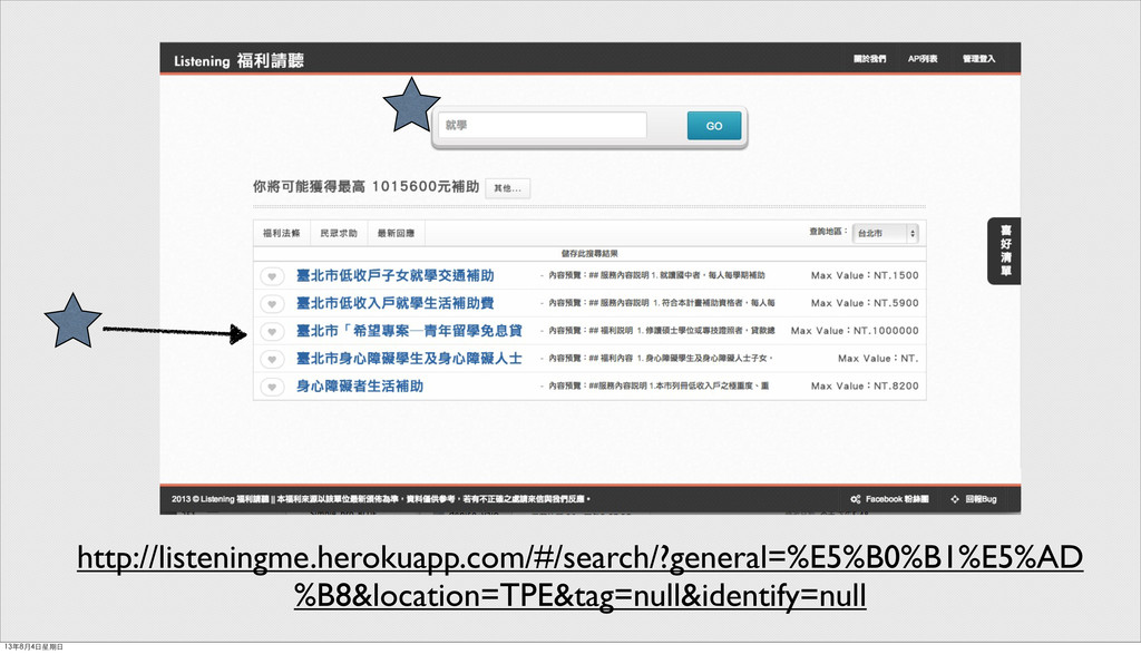 http://listeningme.herokuapp.com/#/search/?gene...