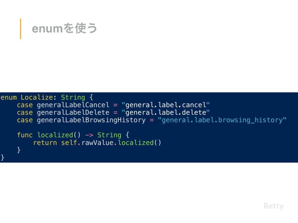 enum Localize: String { case generalLabelCancel...
