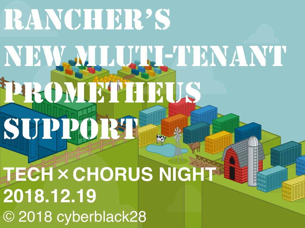 TECHCHORUS NIGHT 2018.12.19 © 2018 cyberblack2...